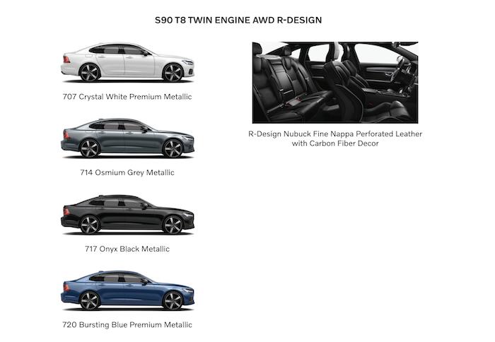 สีภายนอกและภายใน S90 R-DESIGN