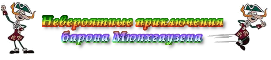 логотип проекта 1.png