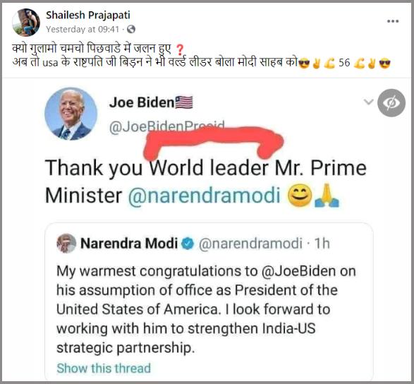 C:\Users\Khandelwal\Desktop\FC\Joe Biden tweet for PM Modi.png