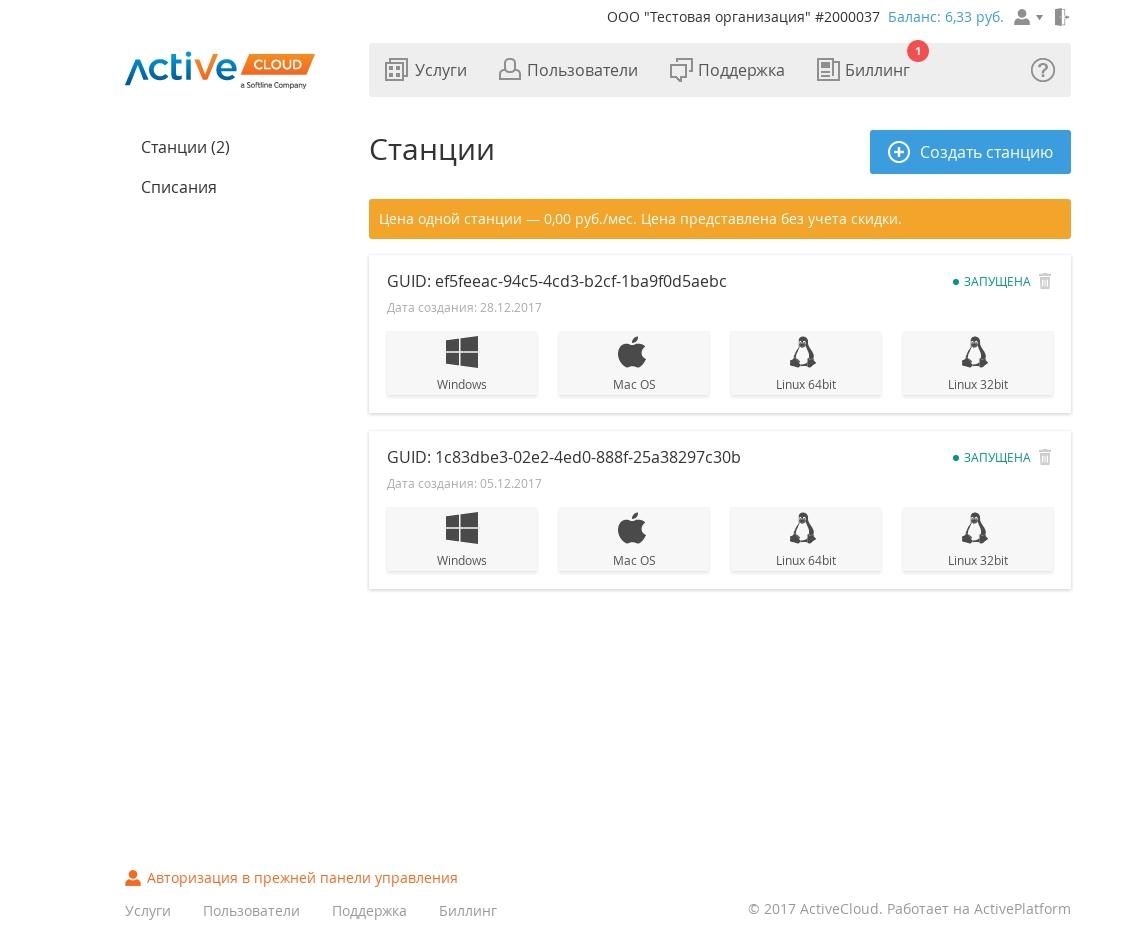 Divx pro 10. 6. 1 retail (веб-установщик) [multi/ru] 10. 6. 1 [2017.