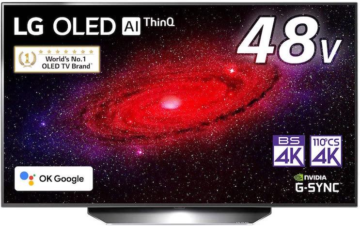 有機EL テレビ OLED 48CXPJA