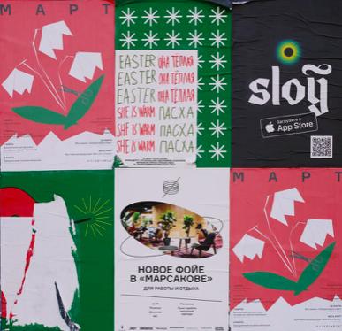 Conceptions d'affiches colorées.