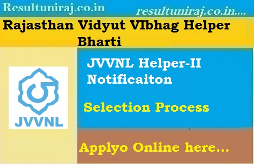 JVVNL Helper II Recruitment 2018