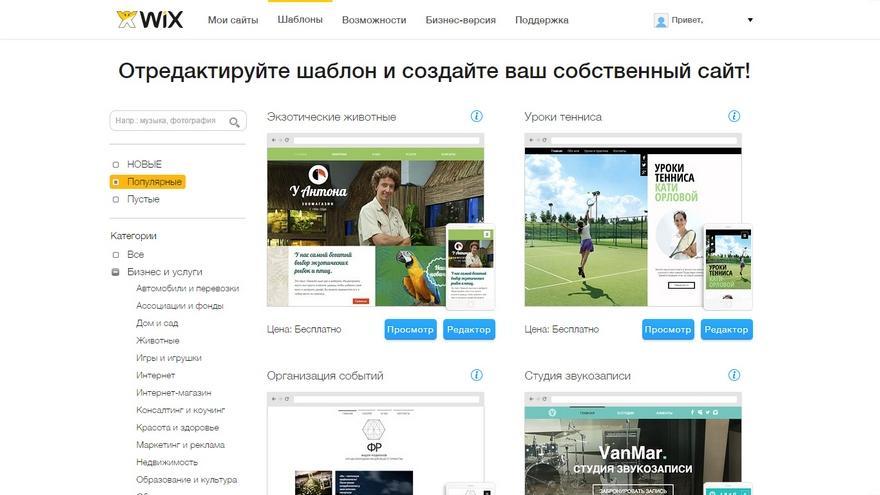 http://uguide.ru/_nw/0/34390363.jpg