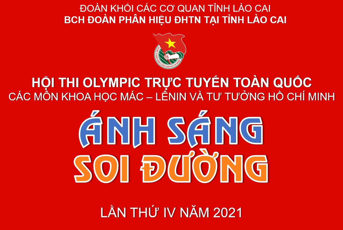 Đoàn thanh niên Phân hiệu Đại học Thái Nguyên tại tỉnh Lào Cai hưởng ứng Hội thi