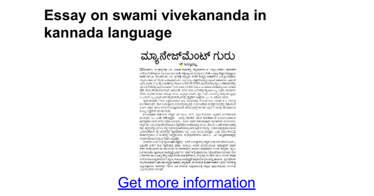 Medical school essay help kannada language