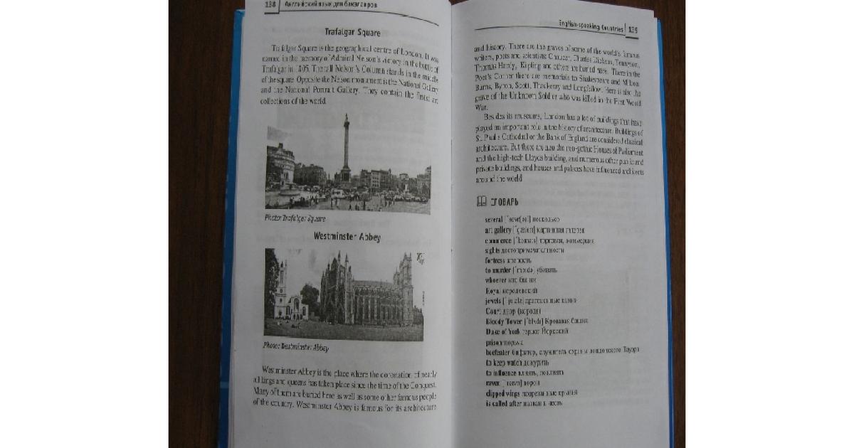 агабекян английский язык учебник онлайн гдз