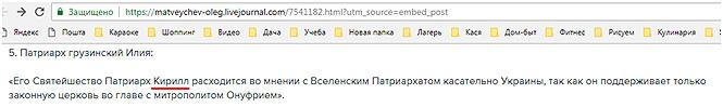 180913_matvyechev.jpg