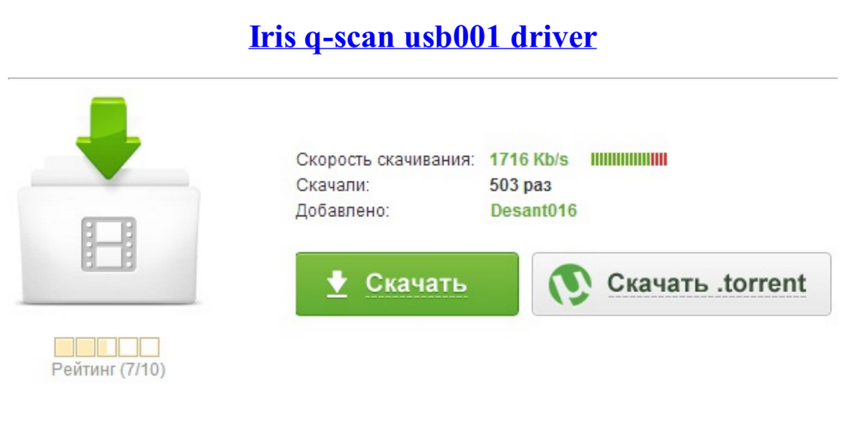 driver q-scan usb001