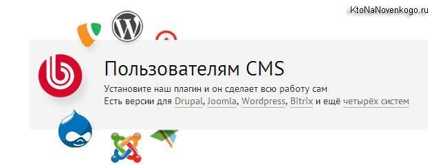 http://ktonanovenkogo.ru/image/03-04-201416-00-23.jpg