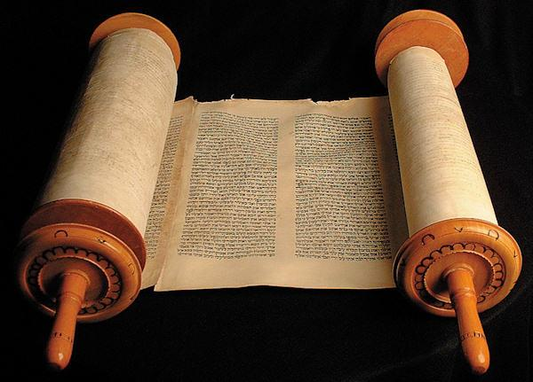Jewish Literacy Rates in Antiquity
