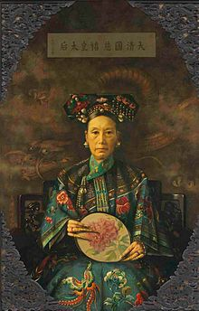 Empress-Dowager-Cixi1.jpg