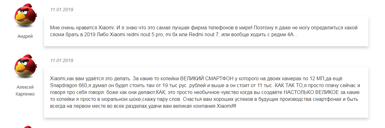 нестандартные комментарии пользователей к самой популярной публикации