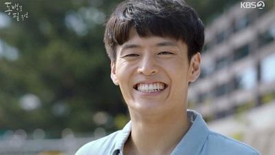 When the Camellia Blooms Korean Drama Review | Kdrama Kisses