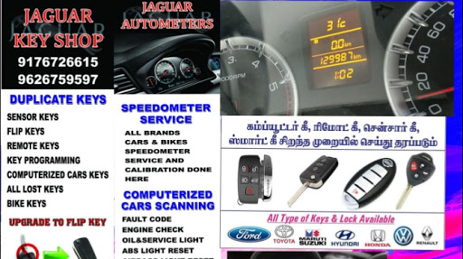 Jaguar autometers and duplicate keys - Key Duplication
