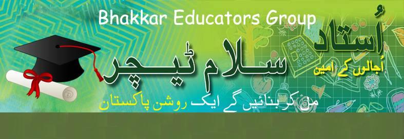 Join our Facebook Group Bhakkar Educators