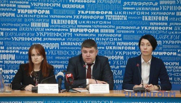 Хто освоює $1,75 мільярда міжнародної донорської допомоги Україні 07