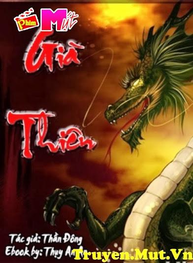 Già Thiên - Thần Đồng