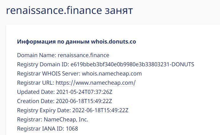 Отзывы о RENAISSANCE.FINANCE: можно ли доверять инвестпроекту?