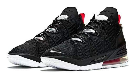 Nike Men's Lebron XVIII Best Basketball Shoe