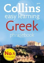 Foyles for Books - Greek Phraseboook