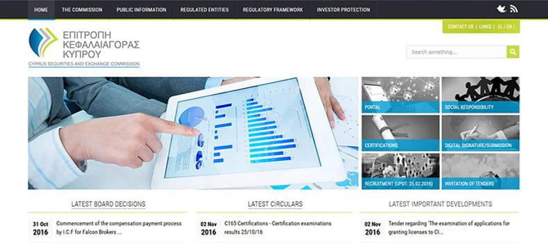 La CySEC es la autoridad que regula los mercados financieros de Chipre y trata de asegurar que sean seguros y transparentes