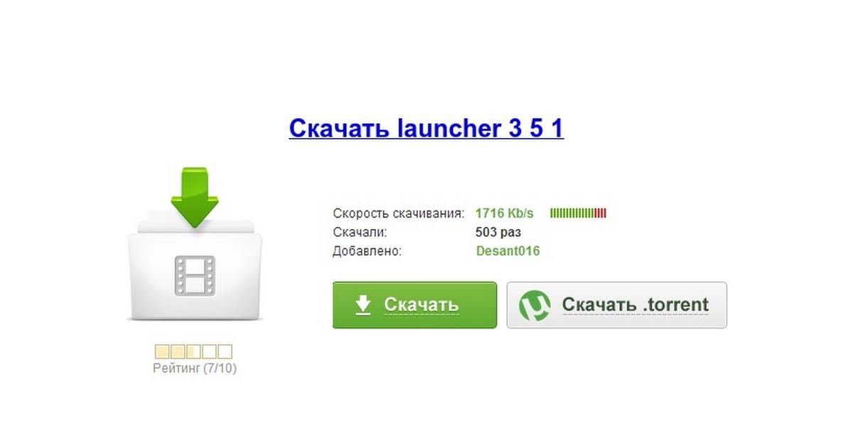 team extreme minecraft launcher 3.5 1 telecharger