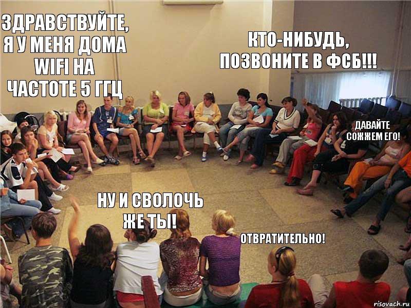 Обсуждение в сообществе