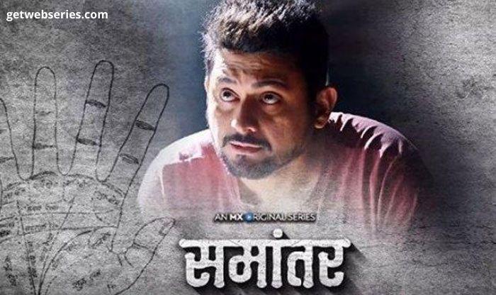 SAMANTAR Marathi web series