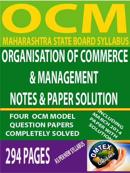 ORGANISATION OF COMMERCE AND MANAGEMENT NOTES