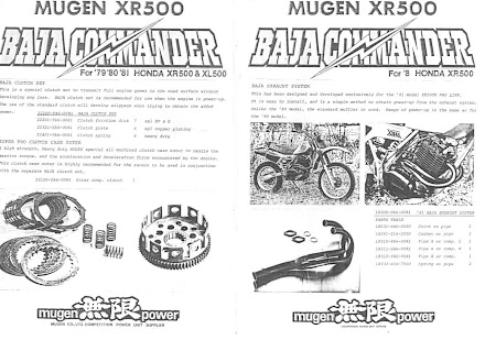 Baja Commander brochure