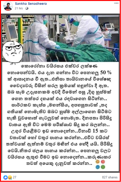 C:\Users\Prabuddha Athukorala\AppData\Local\Microsoft\Windows\INetCache\Content.Word\screenshot-www.facebook.com-2020.03.14-15_46_19.png