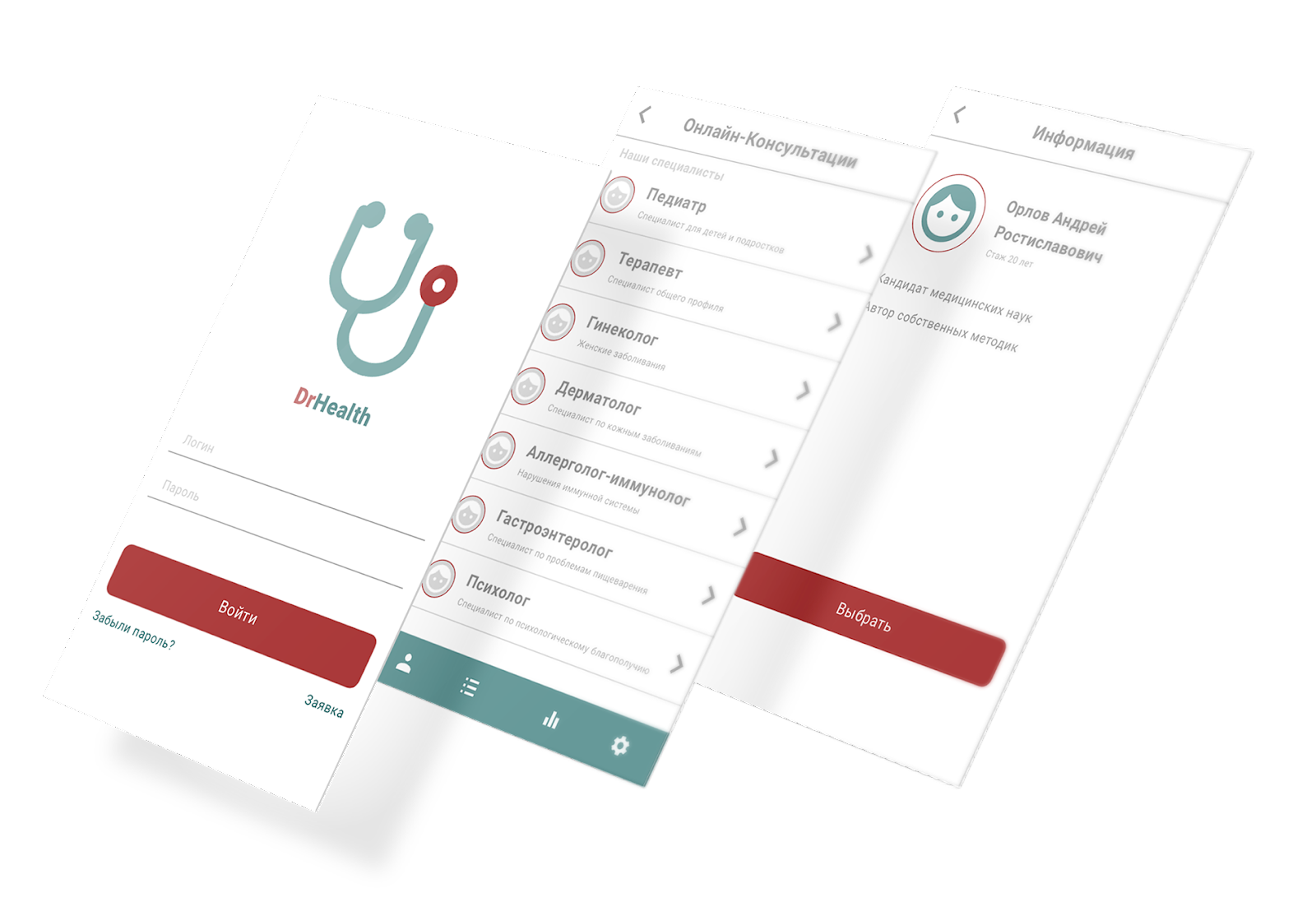 "Mobile/Web Application ""Uber for Medical Services"""