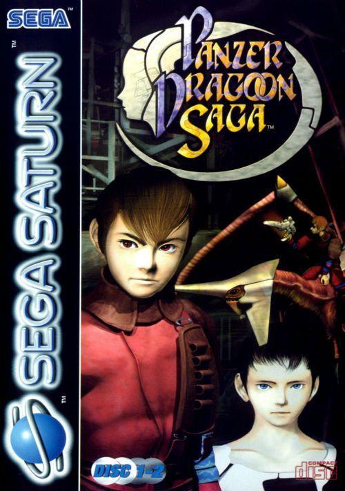 C:\Users\acer\Dropbox\Gamulator Guest Posting Articles - Ivan\Novi Tekstovi\nerdbot.com - Top 3 Sega Saturn Games for Android Phone\panzer-dragon-saga-cover.jpg