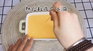 肉末蒸蛋🥚的做法 步骤6