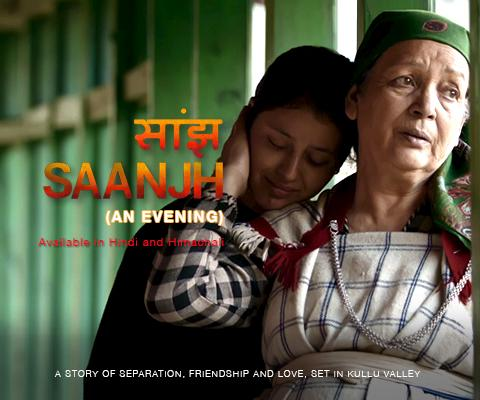 Image result for saanjh movie