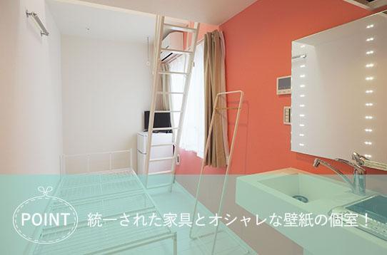 モダンなバスルーム  中程度の精度で自動的に生成された説明