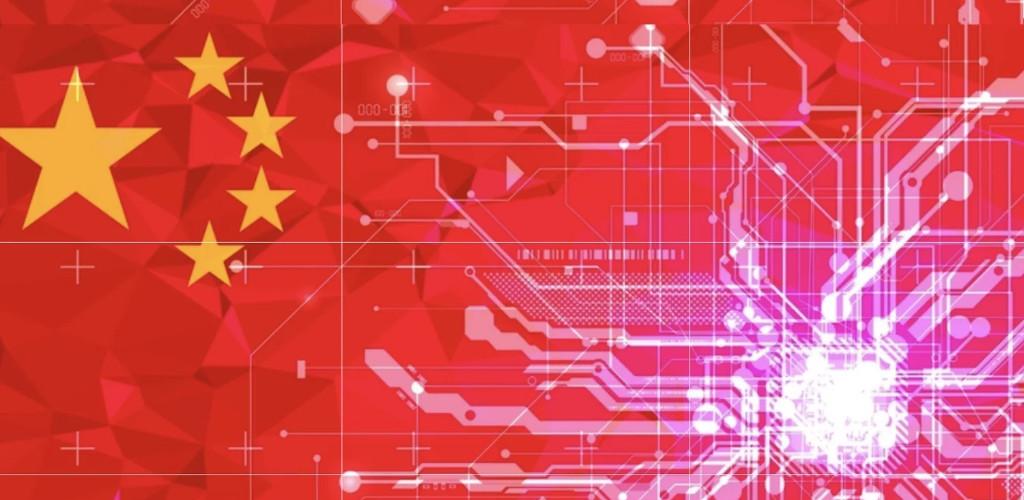 China party crypto