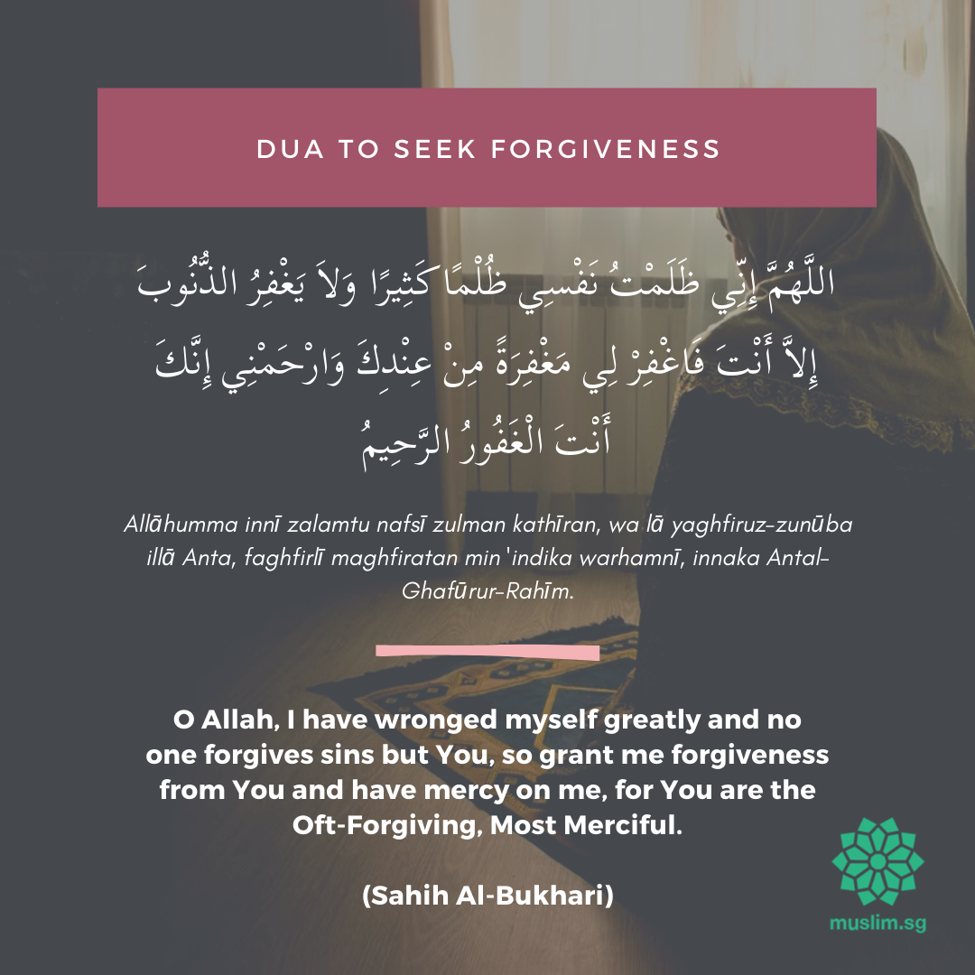 Dua to seek forgiveness after prayer
