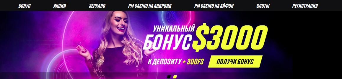 C:\Users\Дмитрий\YandexDisk\Скриншоты\2021-01-30_22-06-59.png
