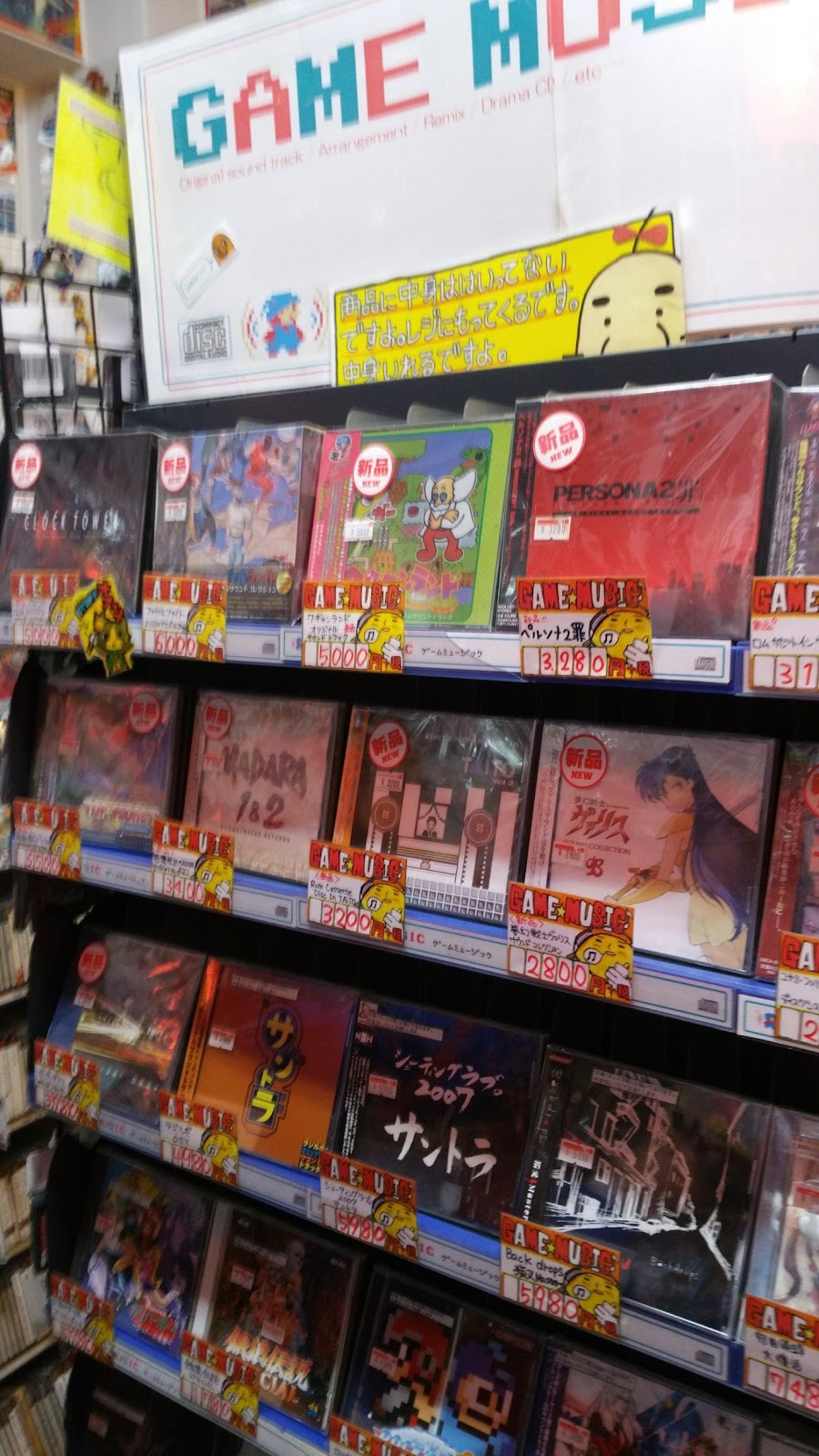 C:\Users\J\Pictures\TOKYO NOV 2016\SUPER POTATO\20161117_160425.jpg