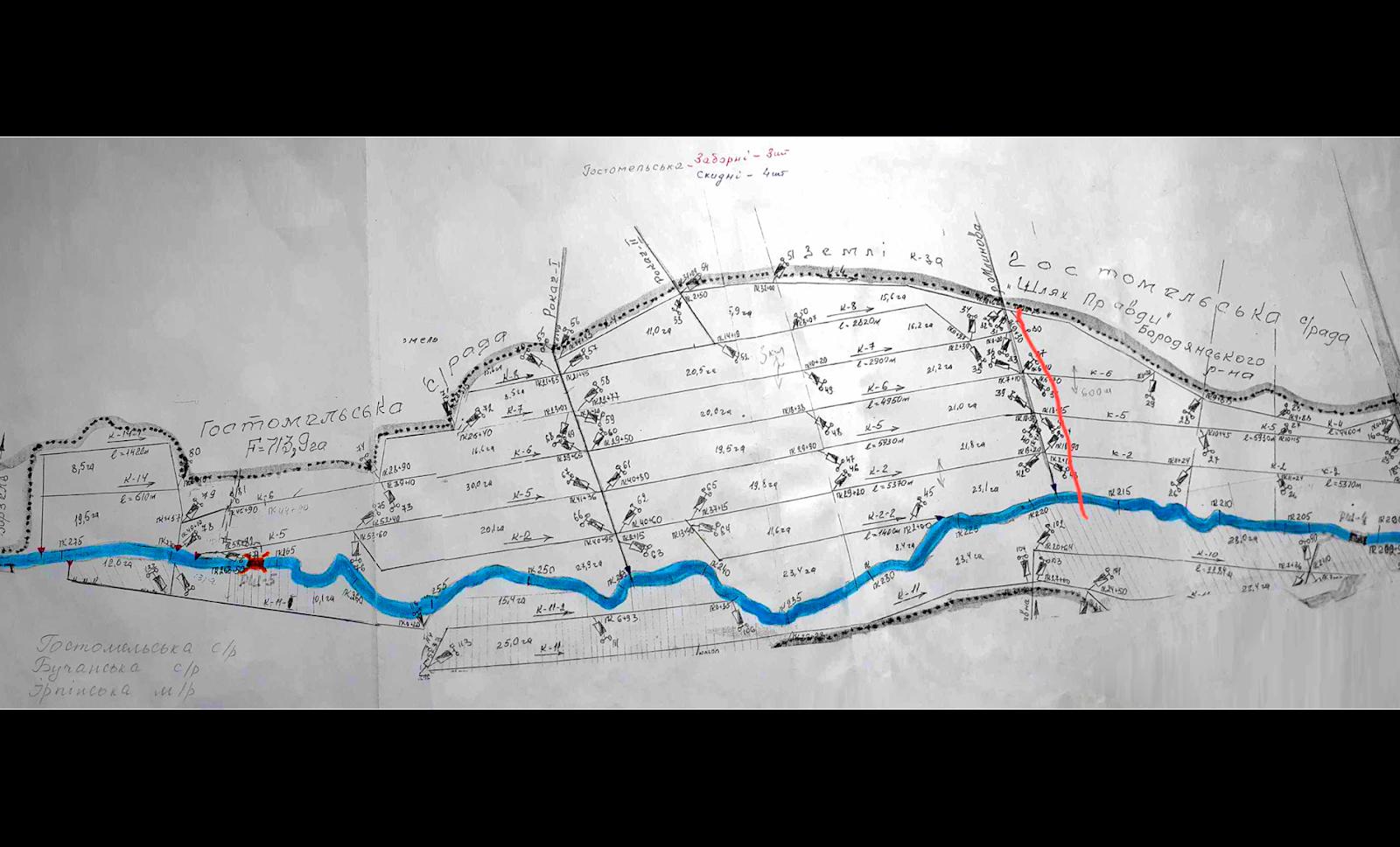 Схема частини Ірпінської осушувально-зволожувальної системи в районі Ірпеня-Гостомеля