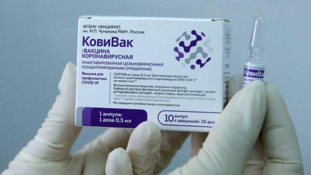 """Вакцина """"КовиВак"""""""