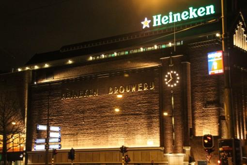 Cervejarias em Amsterdam - Fachada da antiga fábrica da Heineken