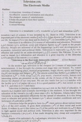 Essay On Electronic Media In Hindi