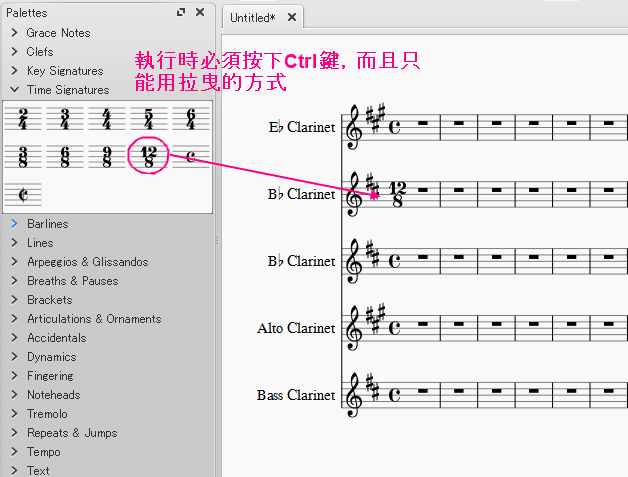 MuseScore_Tutorial066.PNG
