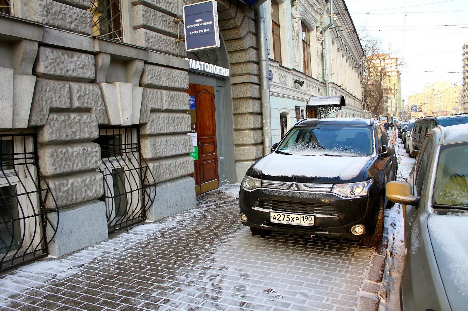 делать, машины на тротуаре куда жаловаться москва извещениях говорится