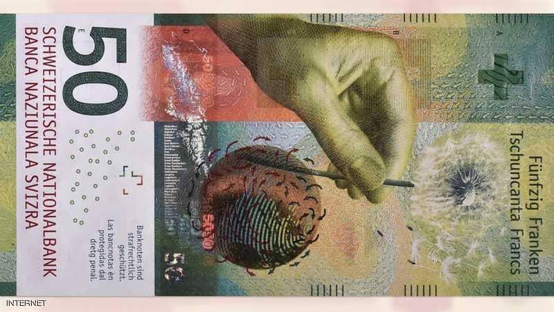 50 فرانك - سويسرا
