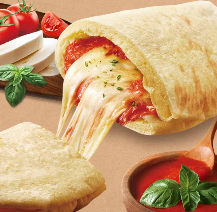 ピザサンド もちっと完熟トマトのマルゲリータ