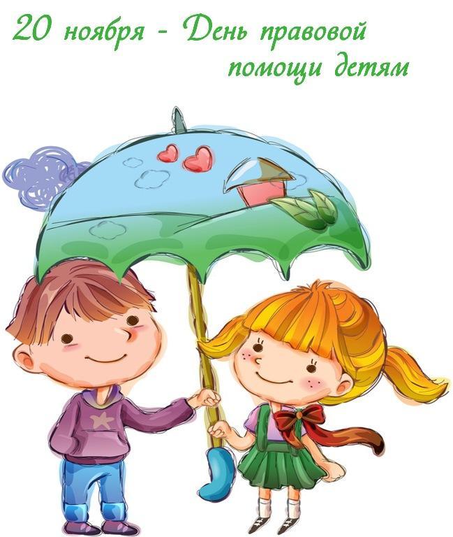 http://open.irkobl.ru/upload/iblock/1f6/1f6342b2c9cacd54cb5425d60ebdeaf0.jpg